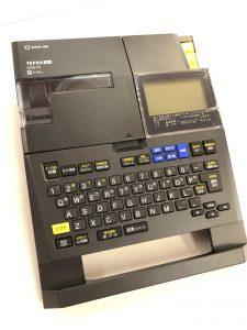 テプラSR670